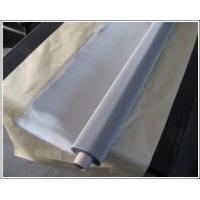 Buy cheap Stainless Steel Screen (ZSTEEL-019) from wholesalers