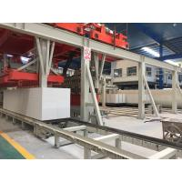 Buy cheap Durable Autoclaved Aerated Concrete Blocks Manufacturing Machinery 1000 - 1200kw Power product