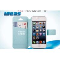 Buy cheap Iphone 5 Cell Phone Leather Cases Cyan Color Water Proof Shock Proof product
