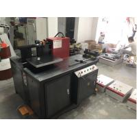 Buy cheap 12x160mm copper and aluminum CNC busbar bending machine for switchgear from wholesalers