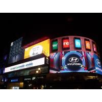 Buy cheap Full Color Led Outdoor Advertising Screens , Commercial LED Wall Panel Board P6 product