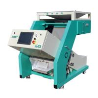 Buy cheap tea sorter or sorting machine tea processing machine product