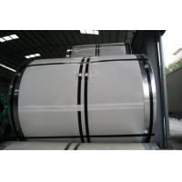 Buy cheap DC51D 309 309S 310 310S Hot Rolled Coil Steel HL No4 For Shipbuilding , ASTM GB product