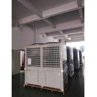 Buy cheap 100kw high efficiency private swimming pool heat pump, CE ISO CCC UKAS,ROHS from wholesalers