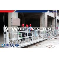Buy cheap Twin Cage Construction Material Hoist Elevator Lifts SC200 4.2 x 1.5 x 2.5m product