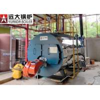 Buy cheap 10Ton Fire Tube Steam Boiler Heavy Oil Fired Automatic Steam Boiler product