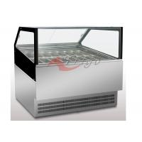 Buy cheap Deep Freezer Food Display Showcase - Gelato Cases 12 / 16 Pieces 5L Pan from wholesalers