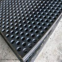 Buy cheap perforated metal/perforated sheet/perforated coil from wholesalers