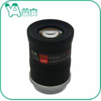 Buy cheap 9-22Mm Focal Length CS Mount LensFixed IRIS F1.4 For CCTV Security Camera product