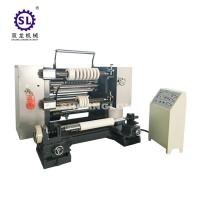 Buy cheap Automatic BOPP Film Laminated Film Slitting Machine with Automatic Tension product