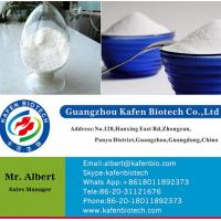 China 99% USP Standard Local Anesthetic Drugs Procaine Raw Powder CAS 59-46-1 on sale