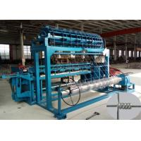 Buy cheap Horse Rail Grassland Fence Machine Production Capacity 400m / H Stable Performance product