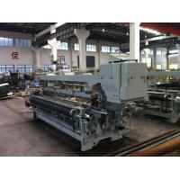 Quality HYRL-787A  6 Colors Weft Terry Towel Loom Machine , Spiral Satin Rapier Weaving Looms for sale