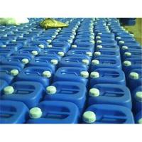 Buy cheap Formic Acid 85% 90% product