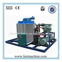 Buy cheap 2500kg/Per Day Fake Ice Maker For Bakery Cooling Rack , Food Processing product