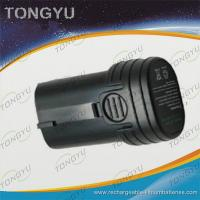 Buy cheap 7.2V 1.5Ah Li-Ion Rechargeable Power Tool Batteries For Makita BL7010 194356-2 from wholesalers