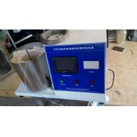 Buy cheap Rock Wool Thermal Load Testing Equipment PLC Touch Screen Control product