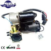 Buy cheap Air shock pump for Range Rover Sport Air Suspension Compressor product