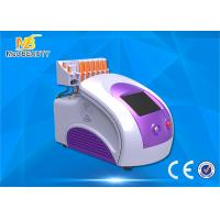 Buy cheap 650nm Diode Laser Ultra Lipolysis Laser Liposuction Equipment 1000W product
