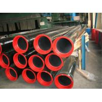 Buy cheap Low Specific Resistance PU Ductile Iron Pipe C Or K9 Unit Length 5.7M product
