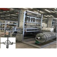 Buy cheap High Speed Wire Mesh Making Machine , Grassland Field Chain Link Weaving Machine  product