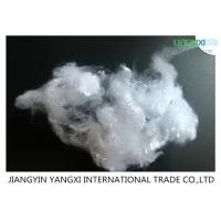 Buy cheap 2.5D X 64MM Non Woven Polyester Fiber , Hollow Conjugated Fiber For Felts / Carpets product