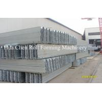 Buy cheap Hydraulic Automatic Highway Guardrail Roll Forming Machinery with CE Certificate product