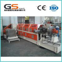 Buy cheap 55L-75L Kneader Single Screw Extruder With Water Strand Pelletizing System product