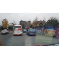 Buy cheap Bus Scrolling Full Color LED Sign Display Screen of GPRS , 3G , USB product