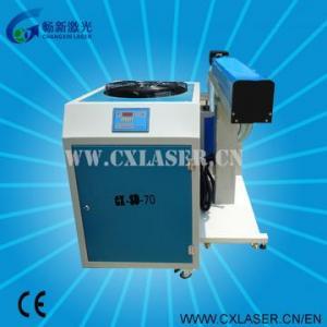 Buy cheap Metal Marking machine product
