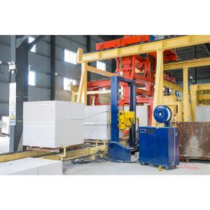 Buy cheap H3650MM Horizontal Packing Machine product