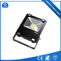 Buy cheap 10W Die-castiing Aluminum Boat LED Flood Light Housing Powerful and Efficient Heatsink from wholesalers
