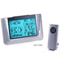 Buy cheap RF Weather Station with RCC Clock from wholesalers