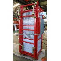 Buy cheap Customized Passenger Elevator Lift 500kg 200*650mm Mast Sections or others product