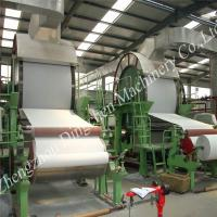 Buy cheap best seller! Dingchen 1760mm waste paper recycling machine product