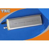 Buy cheap GSP6532100 3.7V 2100mAh Lithium Ion Polymer Batteries cells product