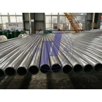 Buy cheap EN10305-1 E235 E355 Seamless Cold Drawn Precision Steel Tubes For Hydraulic Line product