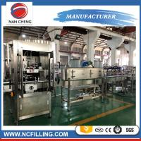Buy cheap Plastic Pet Bottle Shrink Sleeve Labeling Machine Touch Screen Operation Method product
