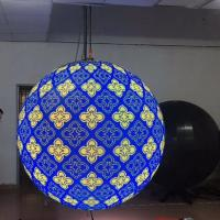 Buy cheap HD Full Color Led Video Display Panels SMD Indoor 0.8m Diameter P4 2 Years Warranty product