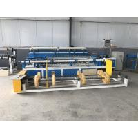 Buy cheap Best price 1.2 - 4.0mm Wire Diameter Chain Link Fence Making Machine Mechanical Automatic Roll Wire Mesh India from wholesalers