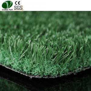 Buy cheap Interlocking Sports Artificial Grass Flooring Tile product