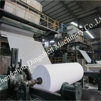Buy cheap Model 2400 high speed tissue machine, toilet paper machine product
