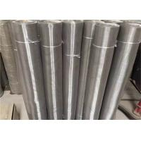 Buy cheap 16 * 16  Silver Fly Proof Window Wire Mesh Material  For Metal Mesh Curtains product