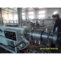 Buy cheap PVC Spiral Steel Wire Reinforced Pipe Plastic Pipe Extrusion Line product
