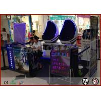 Buy cheap Virtual Reality Movie Theater Equipment 9D Cinema Simulator Cylinder product