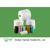 Buy cheap 100% Polyester Yarn Raw White Virgin Knotless Ring Spun Yarn For Sewing from wholesalers