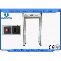 China 18/24 Multi Detecting Zones Walkthrough Metal Detector , High Level Archway Metal Detector Scanner on sale