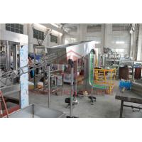 Buy cheap Volumetric Liquid Filling Capping And Labeling Machine Linear Filling Type product