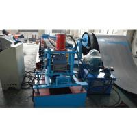 Buy cheap Automatic Door Frame Roll Forming Machine With Plc Control , 1 Year Warranty Period product