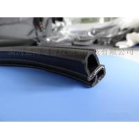 Buy cheap Customized PVC Automatic Door Bottom Seal High Elastic For Glass from wholesalers